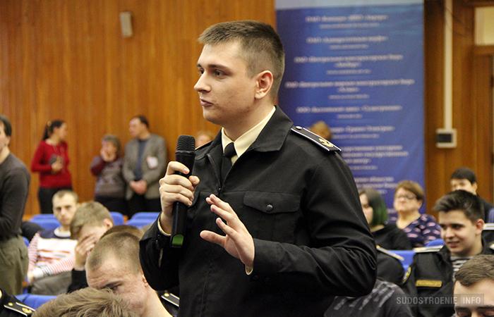 Встреча студентов СПбГМТУ с президентом ОСК Алексеем Рахмановым