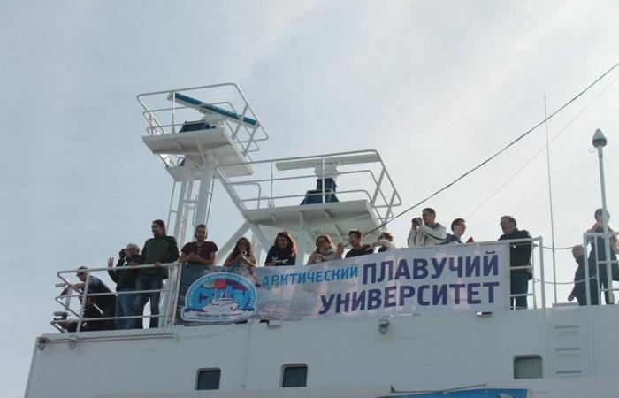 Поддерживаемый Путиным Арктический институт отправит экспедицию на новейшую Землю
