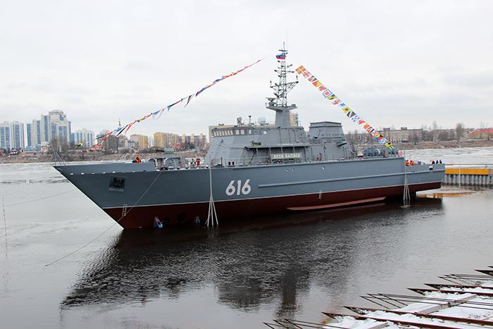 """Спуск на воду корабля """"Яков Баляев"""""""