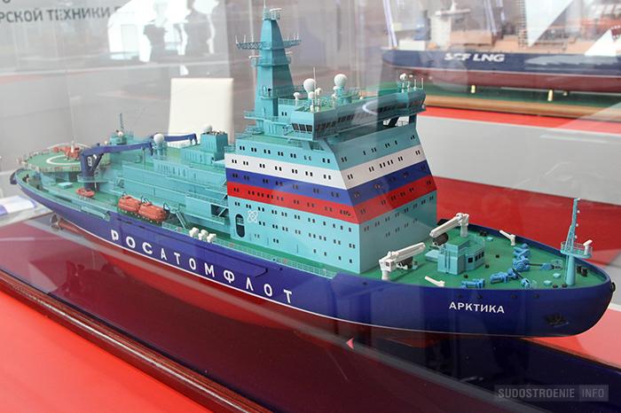 Макет ледокола проекта 22220