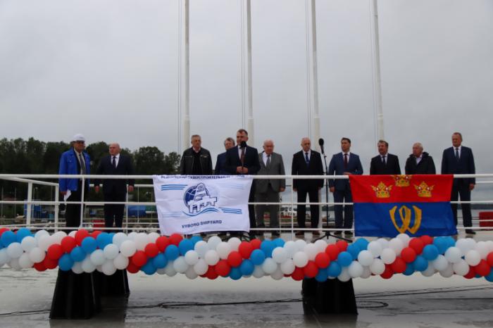 مراسم وضع السفينة الحدودية على VSZ 07/24/2020
