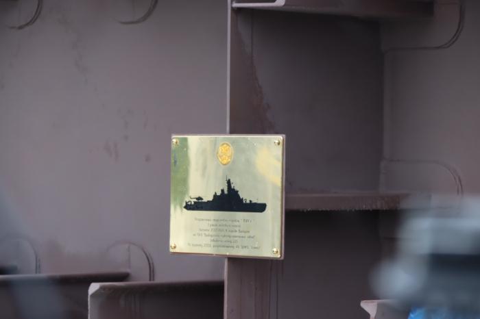 نموذج سفينة دورية بناء على مشروع 23550