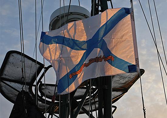 Нановейшем спасательном буксиреБФ подняли Андреевский флаг