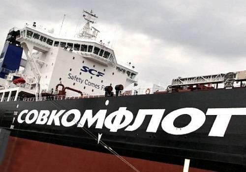 РФпредложила Китаю варианты сотрудничества врамках приватизации «Совкомфлота»
