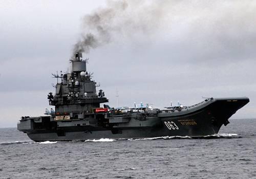 Авианосец «Адмирал Кузнецов» направлен наремонт
