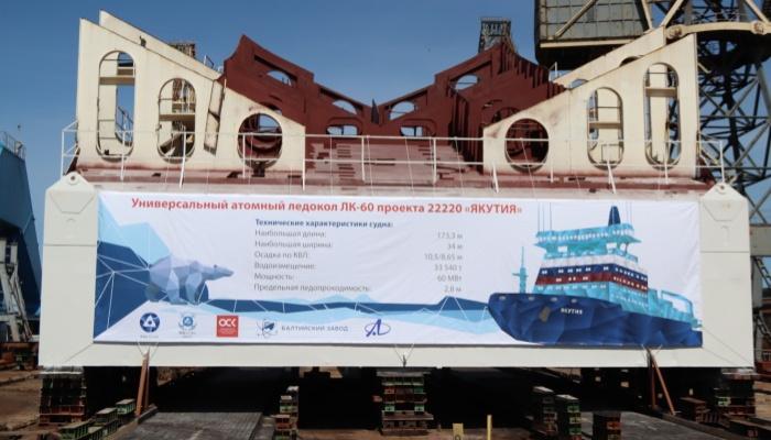 На Балтийском заводе прошла закладка универсального атомного ледокола 'Якутия'