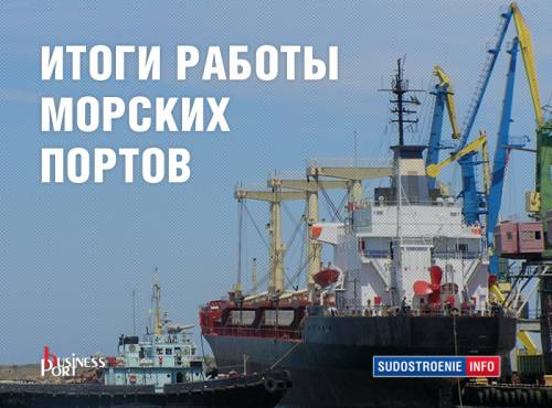 Пассажиры вместо грузов. Рижский порт обслужил на45,7% пассажиров больше (2)