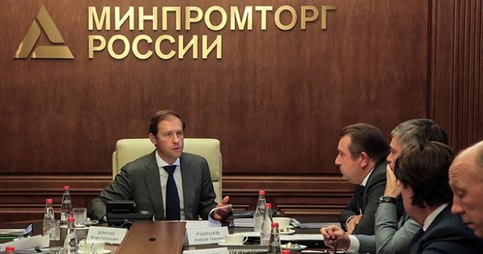 Корпорация развития республики крым акционеры